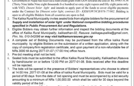 कालिका गाउँपालिकाको २०७६ चैत्र ८ गते साैर्य दैनिकमा प्रकाशित ठेक्का सम्बन्धि सूचना